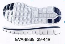 EVA鞋底是如何加工的
